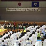 「第14回 昇竜門空手道選手権大会」が開催されました。