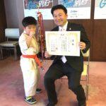 別府市役所を訪問して石田君が全国3位に入賞した戦績を別府市長へ報告しました。